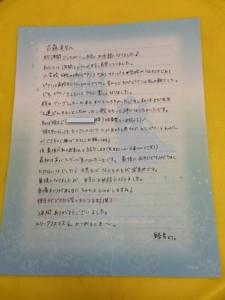 2014-01-28_215735