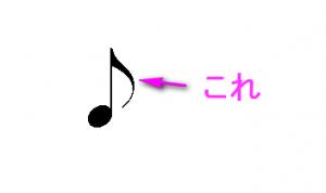 2015-06-04_004727