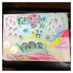 生徒さんからのプレゼントに、心がふるえます。