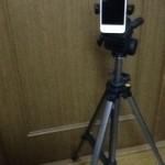 iphoneスタンドができたので、撮影がしやすくなりました。