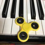 ハンドスピナーを使ったレッスン第2弾。3和音のベースをハッキリとだせるように。