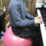 ピアノを弾くときにバランスボールを使ってみると・・・なにこれ、わはは。