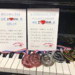 夏休み五線カード大会。金・銀・銅メダルが決定しました。